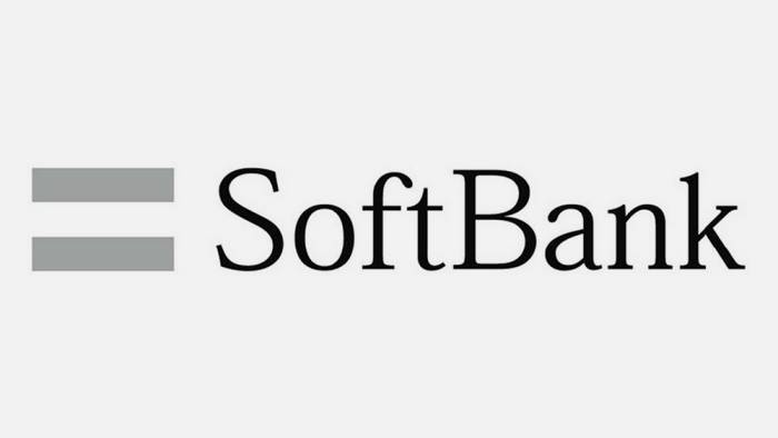 SoftBank to develop blockchain solutions with IBM technology