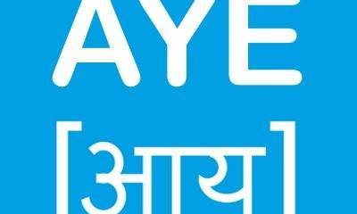 Aye Finance raises $14mn