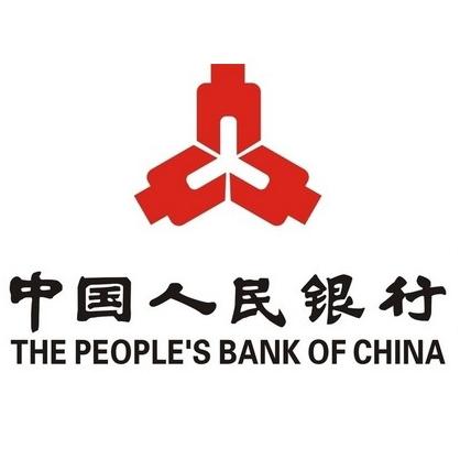 China moves toward Central Bank Digital Currency