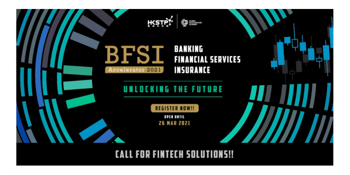 DIT supports Banking, Financial Services and Insurance Accelerator