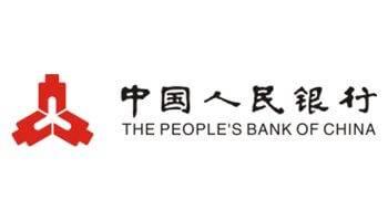 $53bn digital yuan transactions made in China
