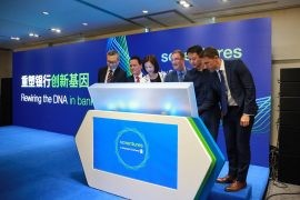 Standard Chartered Bank launches Shanghai eXellerator lab